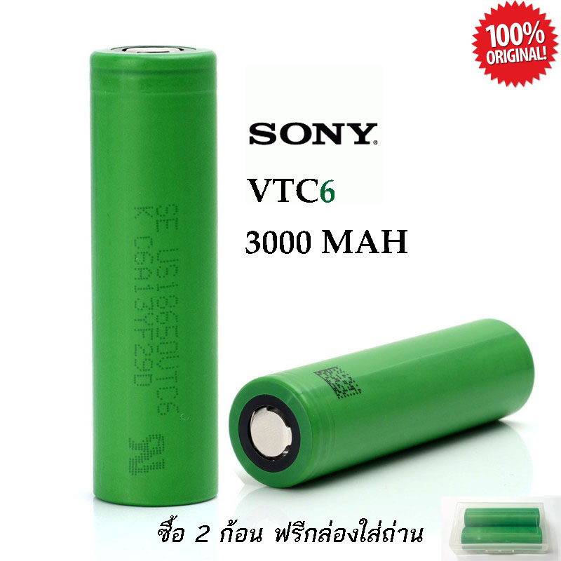 Sony VTC6 2 ก้อน พร้อมกล่องใส่ถ่าน ของแท้
