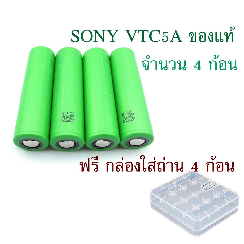 ถ่านชาร์จ Sony 18650 VTC5A 3.7V 2600 mAh 35A 4 ก้อน ของแท้ ฟรี กล่องใส่ถ่าน 4 ก้อน 1 ใบ