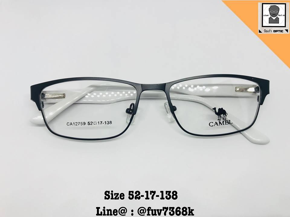 กรอบแว่น CAMEL รุ่น CA12758 Size 52-17-138