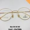 กรอบบาง ทอง +เลนส์มัลติโค๊ต Size 50-18-140