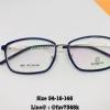 กรอบเหลื่ยม น้ำเงิน+เลนส์มัลติโค๊ต Size 54-16-146