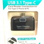 ตัวแปลง USB type C สีดำ 3 in 1