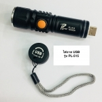 ไฟฉาย CREE ชาร์จ USB รุ่น PL-515 มีสายคล้องมือ
