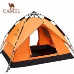 เต็นท์ ไฮโดรลิค Camel A6S Orange