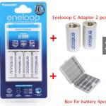ชุดชาร์จ Panasonic Eneloop Eco Set#2