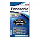 ถ่าน Panasonic Evolta AAA แพค 2 ก้อน จำนวน 6 แพค