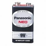 ถ่าน Panasonic 9V สีดำ จำนวน 12 ก้อน