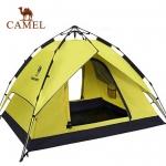 เต็นท์ ไฮโดรลิค Camel A6S Yellow