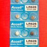 ถ่านกระดุม Accell LR626 1.5V จำนวน 10 ก้อน/แผง