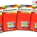 ถ่าน Panasonic Alkaline ขนาด N แพค 2 ก้อน จำนวน 4แพค