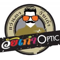 ร้านขายแว่นตา วัยเก๋า Optic