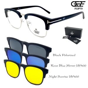แว่นตากรองแสง GEZE รุ่น FLIP73 ( Vintage ) Magnatic 3 Clip-On UV400 ผลิตจากพลาสติก TR90