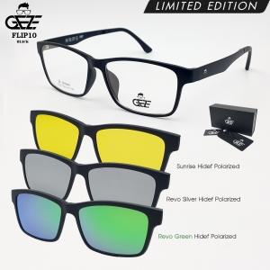 แว่นตากรองแสง GEZE รุ่น FLIP10-Black แถมฟรี คลิปออนแม่เหล็ก 3 Clip-On HD-Polarized สำเนา