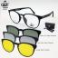 แว่นตากรองแสง GEZE รุ่น FLIP08-Black แถมฟรี คลิปออนแม่เหล็ก 3 Clip-On HD-Polarized