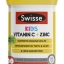 Swisse Kids Vitamin C + Zinc 50 เม็ดเคี้ยว