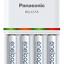 ชุดชาร์จ Panasonic Eneloop ชาร์จไว 1.5 ชม. พร้อมถ่านชาร์จ Eneloop AAA 4 ก้อน ของแท้ประกัน 1 ปี*
