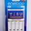 เครื่องชาร์จเปล่า Panasonic Eneloop BQ-CC55 ชาร์จไว 1.5 ชม. ของแท้ประกัน 1 ปี