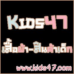 KIDS47