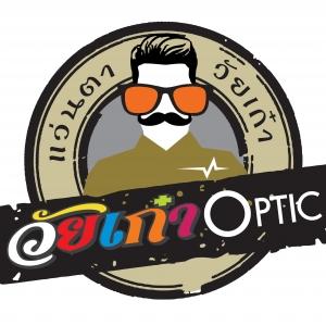 ขายแว่นตา วัยเก๋า Optic